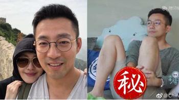福原愛夫妻秀恩愛 汪小菲坐姿成焦點 網驚:一大包