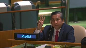 新派聯合國大使請辭挺原任 打臉緬甸軍政府