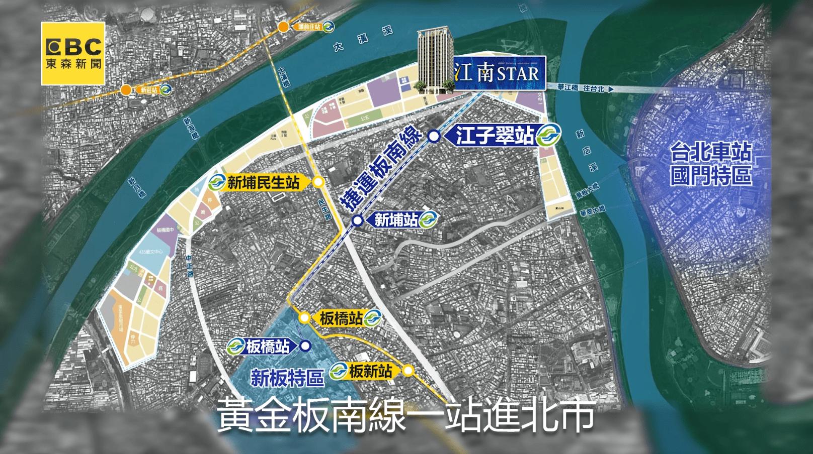 從江翠重劃區經過一個華江橋就能抵達最熱鬧的台北市區。