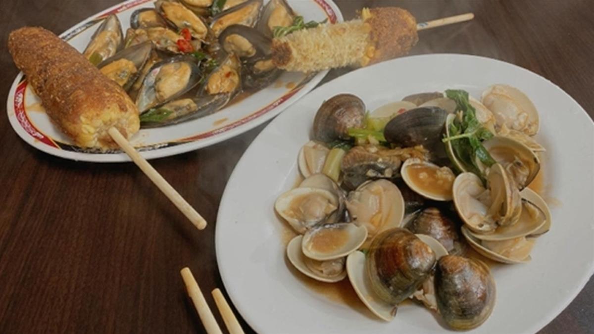 坑人?八里炒孔雀蛤+蛤蜊800元 店家:搞錯桌號