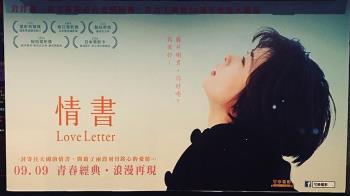 EBC森談/王信輝/疫情下的經典重映(一)