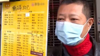 國中生夾30元滷味遭拒賣 老闆還原真相逆轉:我心死