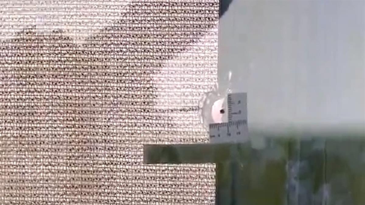 玻璃窗上驚見「彈孔」 住戶嚇報案竟是「彈珠」闖禍