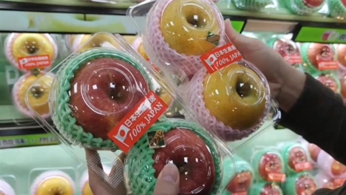 貴婦超市買日本切片水果 控一口吃下如吃「醃蘋果」