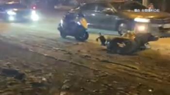 砂石車掉泥漿!馬路慘變「滑車道」 騎士連環摔釀11傷