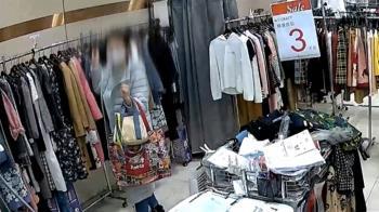 獨/百貨潛規則曝光! 櫃姐:商品被偷用自己薪水賠
