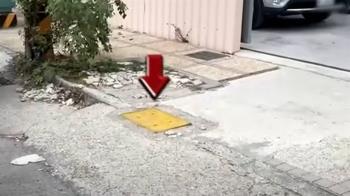 這不是水溝蓋! 平面式消防栓 民眾誤停收罰單