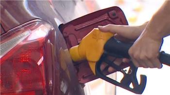 國際油價微幅上揚 中油明起汽柴油各調漲0.1元