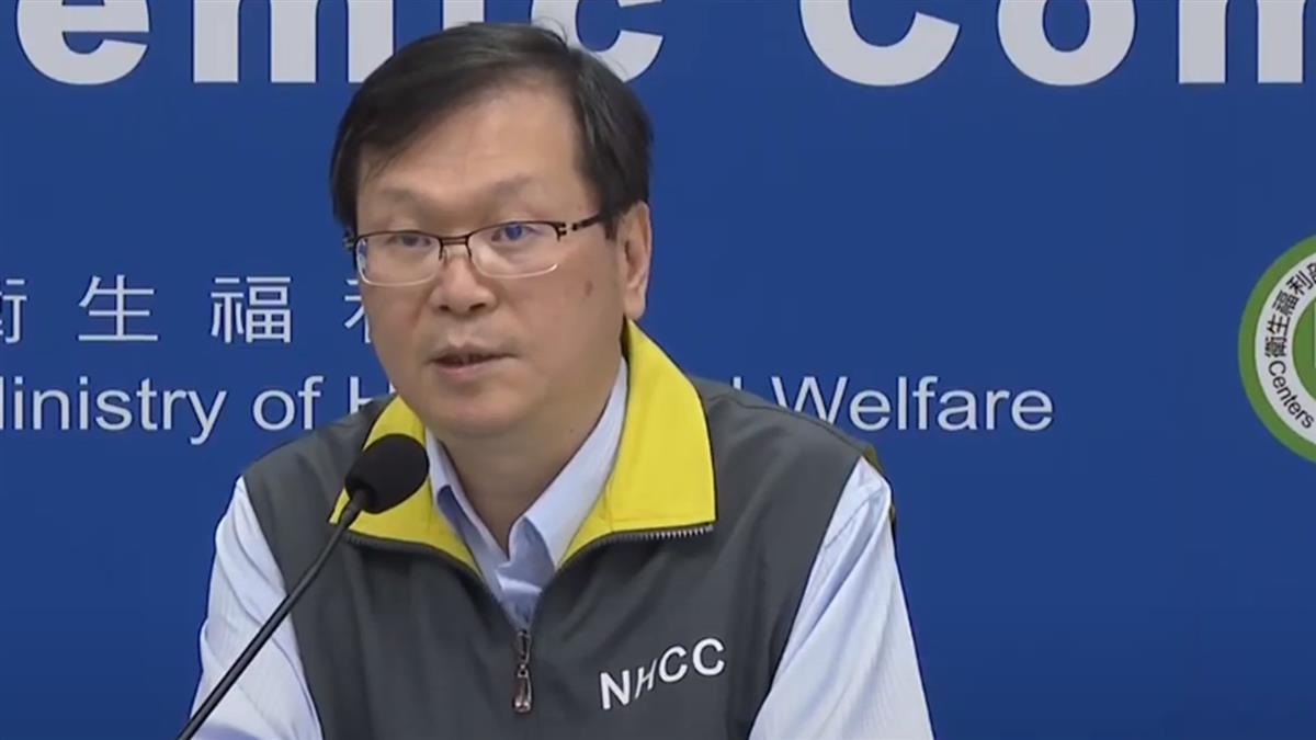 在台檢測陰性卻「輸出越南」 4名接觸者檢驗結果出爐