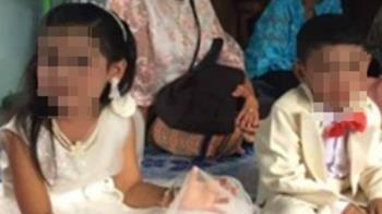 爸媽逼5歲龍鳳胎結婚 堅信是前世情人「消業障」