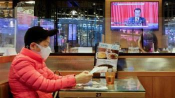 中國兩會:美國譴責北京改變香港選舉制度「攻擊民主體制」
