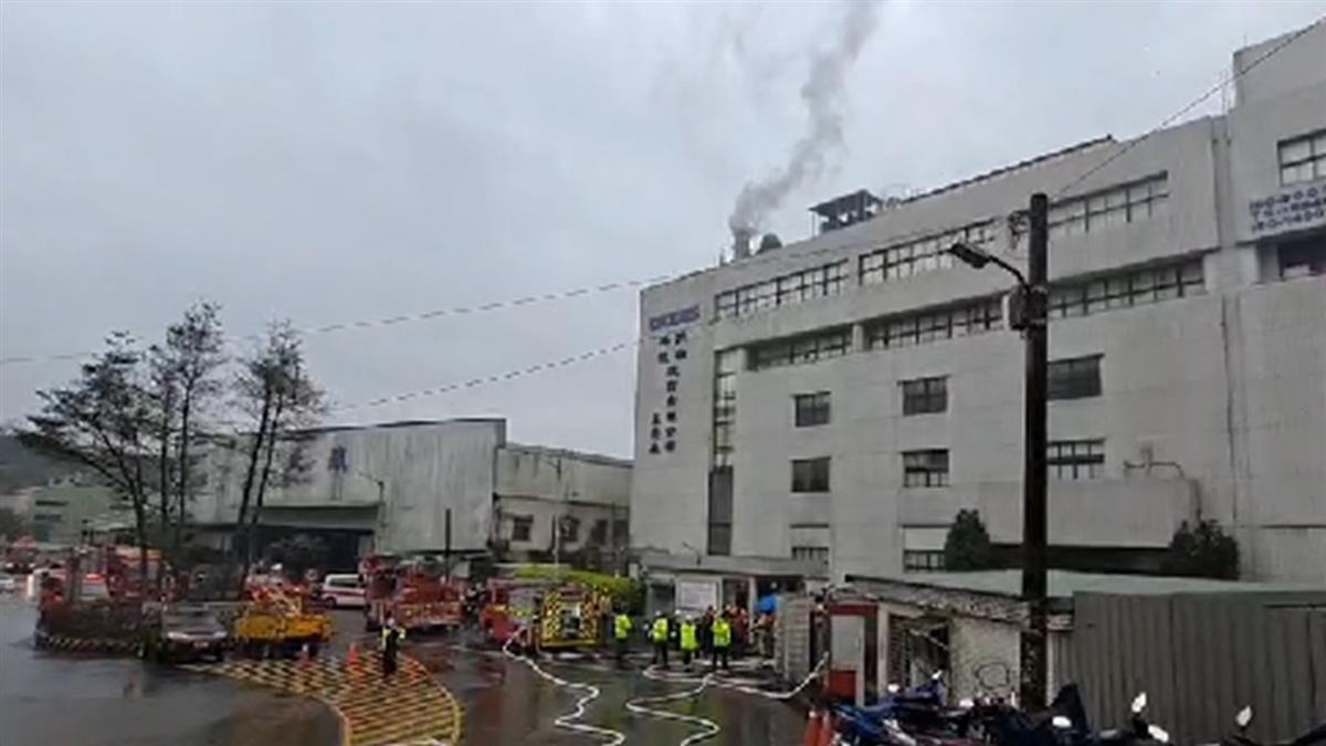 快訊/敦南科技基隆廠驚傳火警 大批人員疏散中