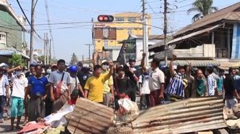 緬甸全國大罷工反政變 3名示威者遭擊斃
