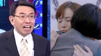 劉寶傑痛罵侯佩岑母女 重提小三往事「為6500萬不要臉」