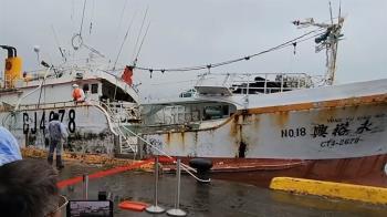 離奇失聯69天!永裕興號3千浬外返台 船上10人仍失蹤