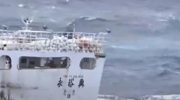 中途島2019也傳船失蹤 台東北角被稱「台版百慕達」