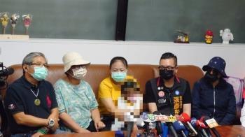 盛唐鉛中毒5歲童近況曝 母痛哭控訴:神經受損、仍包尿布