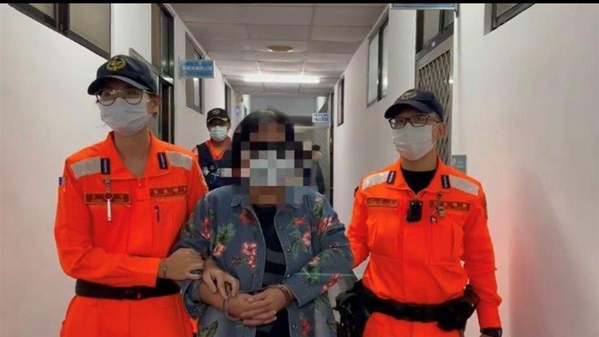 婦逃16年奔小琉球爽玩 遭逮捕後傻眼:我被通緝了?
