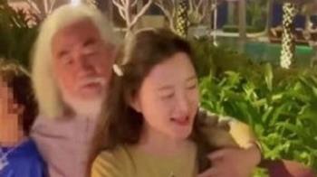 70歲翁娶小31歲嫩妻 「3年生2孩」羞讚:不是一般老頭