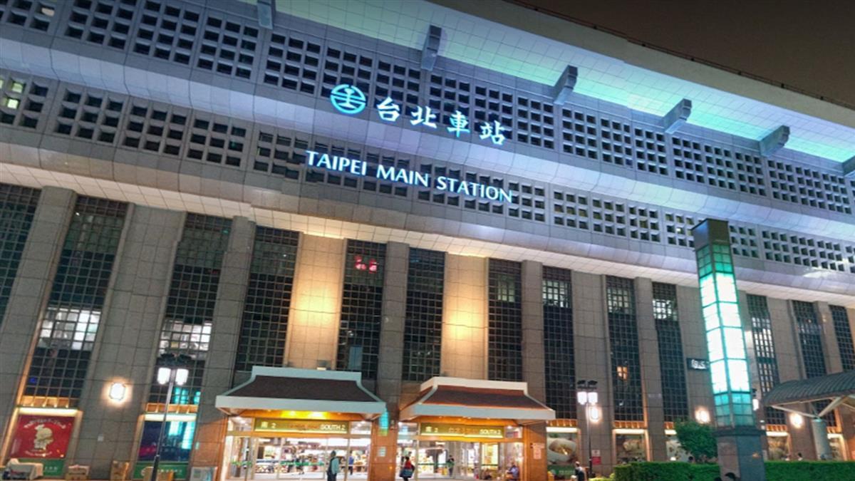 台灣10年內「番薯變香蕉」  30年後台北車站恐泡水