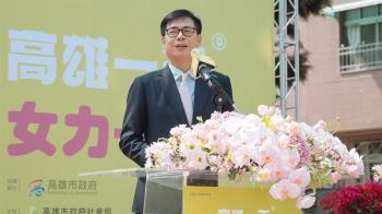 陳其邁上任半年成績出爐 施政滿意度狂飆近7成創新高