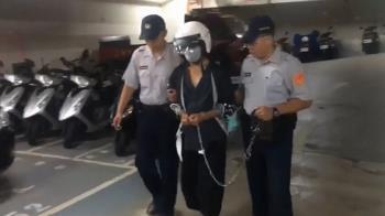 華山分屍案民事判決 一審判凶手賠家屬1401萬