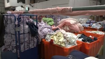 獨/洗衣廠遭控「無營登」業者:有合法登記、通過水利局稽查