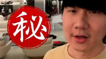 林俊傑4億豪宅首曝光 超巨客廳嚇壞王嘉爾:不會迷路嗎?