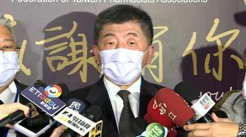 是否開放日本核食? 陳時中:不會進入台灣