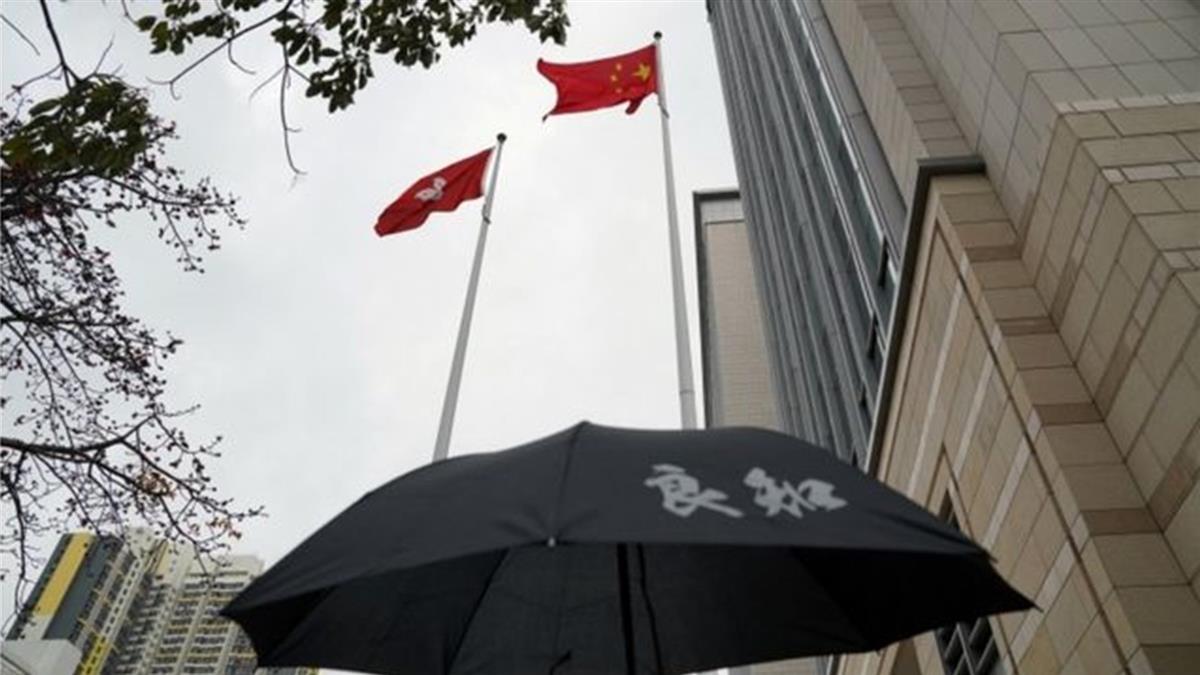 香港選舉制度改革:美國、歐盟和英國抨擊北京,中共官員隔空反駁