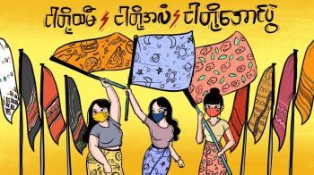 緬甸政變:緬甸女性用紗籠抗議軍政府統治