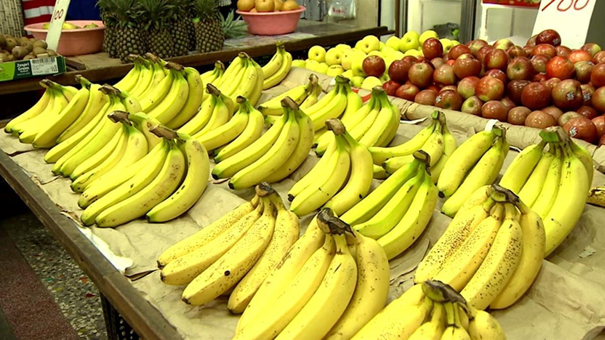 750箱香蕉農藥超標遭日退貨? 農糧署:個案下架銷毀