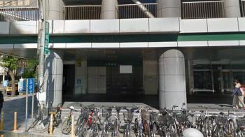 快訊/北捷再接獲恐嚇信 18歲少年:要炸大坪林站