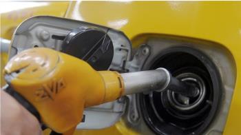明起油價連4漲 95無鉛汽油每公升27.5元