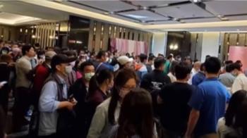 台南近高鐵建案預售屋開賣 擠進千人搶房