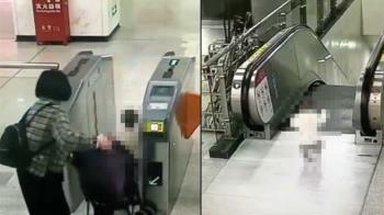 2歲弟狂奔手扶梯入口 站務人員「飛越圍欄」驚險救援曝