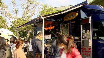 新趨勢! 牛排館、台菜餐廳進市集擺攤吸引新客群