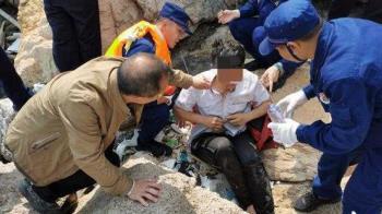 20歲男衝海島玩失蹤 受困3天全靠喝尿保命
