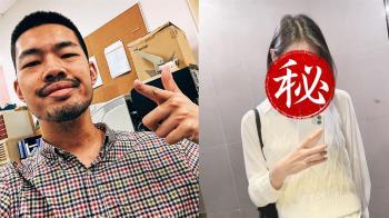 陳大天小7歲名模女友曝!貼臉放閃甜炸 網驚呼:有夫妻臉