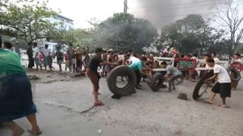 緬甸安全部隊再槍殺6示威者 32家中資工廠遭破壞