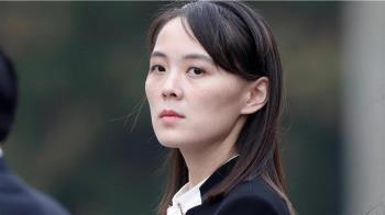 金與正譴責美韓軍演 揚言撕毀軍事協議