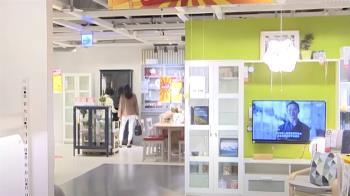IKEA敦北店4/26熄燈 網哀嚎:台北人的回憶