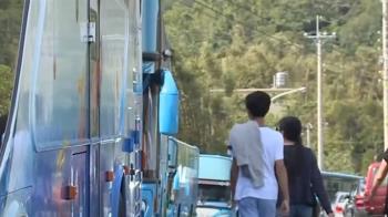 導遊疑與遊覽車司機吵架 21名遊客被放鴿子