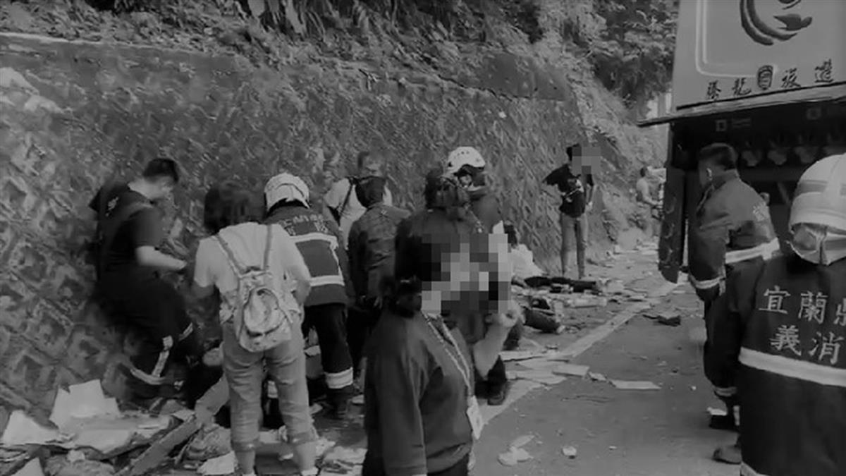 恐怖巧合?蘇花遊覽車撞山壁6死 網聯想到10年前曾墜海釀26死
