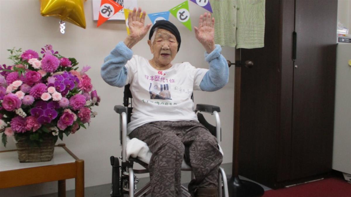 東奧/118歲傳奇人瑞創奧運最年長火炬手 親曝長壽秘訣