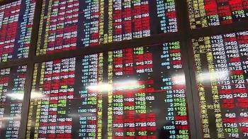 台塑擬配現金股利2.4元 寫6年來新低