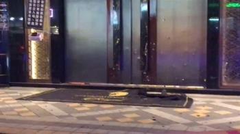快訊/北市林森北路酒店遭丟爆裂物 8旬翁被波及送醫