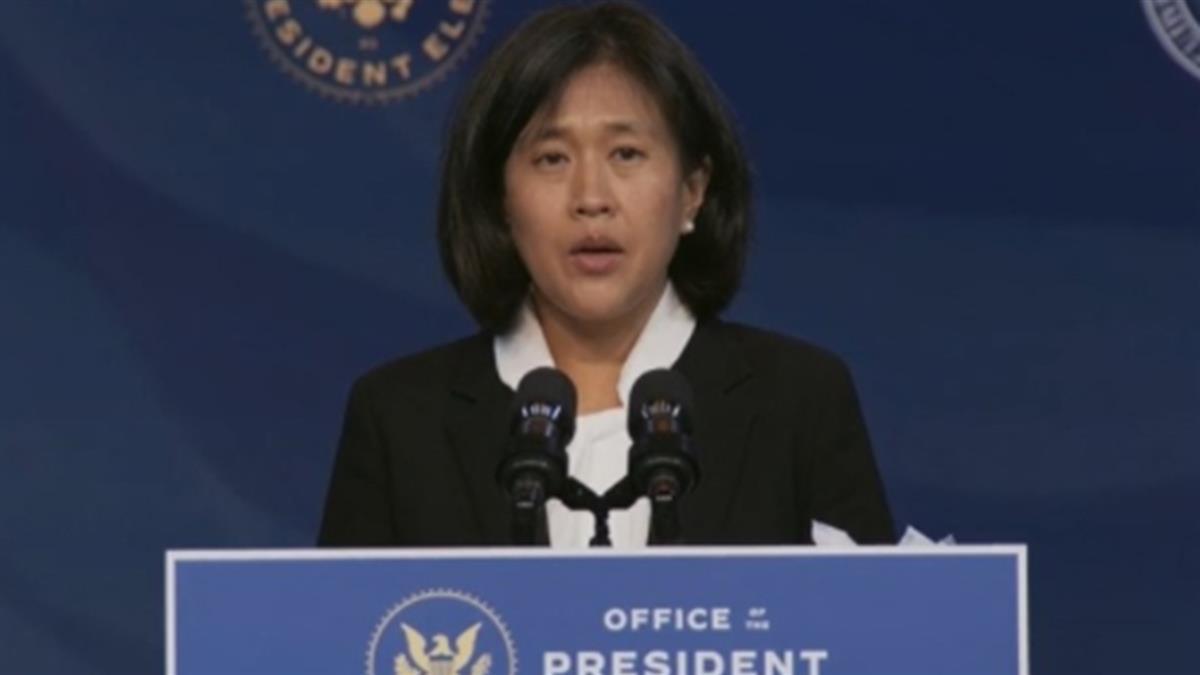 台移民之女戴琪出任美貿易代表 參院全票通過
