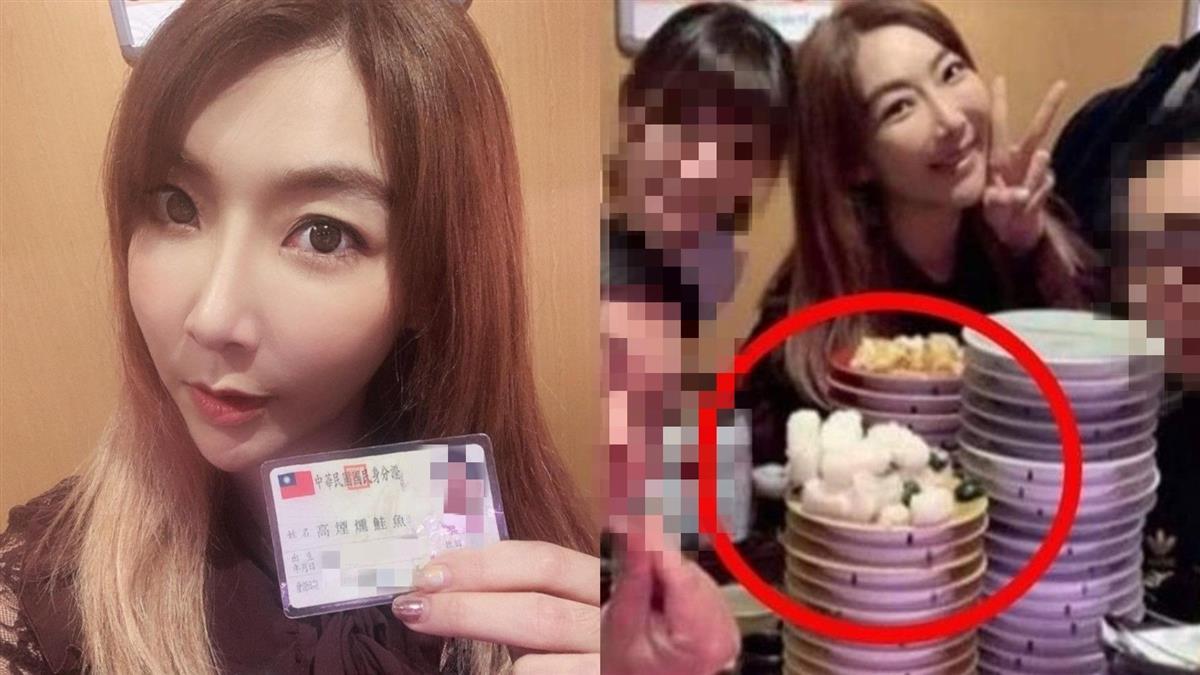 女星爽吃免費壽司「醋飯堆成山」 被酸爆急澄清:吃5年環保素了