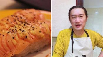 「鮭魚之亂」酸台灣人沒出息 黃安下秒就沒出息了